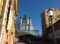 Weiter gehts in die Altstadt.